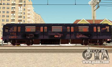 Metrophage type 81-717 for GTA San Andreas back left view