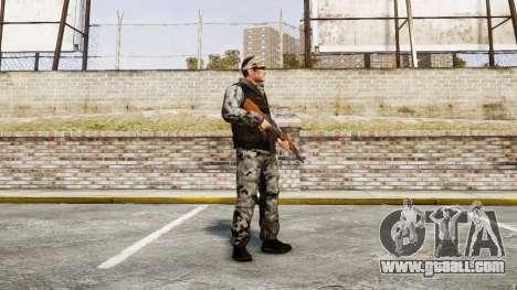 Medal of Honor LTD Camo2 for GTA 4 second screenshot