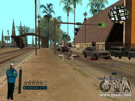 FBI HUD for GTA San Andreas third screenshot
