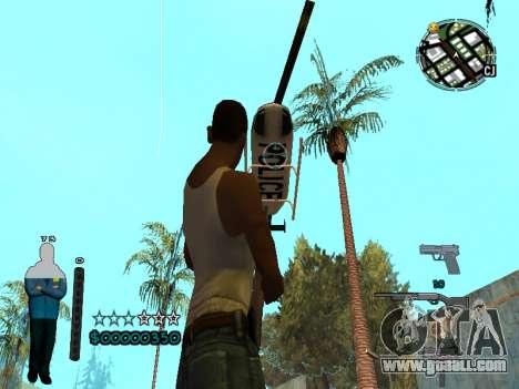 FBI HUD for GTA San Andreas fifth screenshot