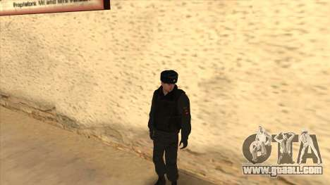 Police in Russia - winter form for GTA San Andreas ninth screenshot