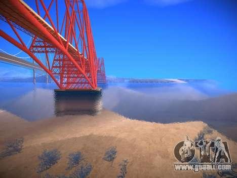 ENB infinity Beta Edition for GTA San Andreas second screenshot