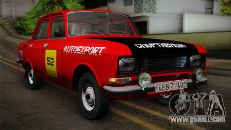 АЗЛК 412 USSR Autosport for GTA San Andreas