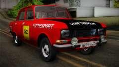 АЗЛК 412 USSR Autosport