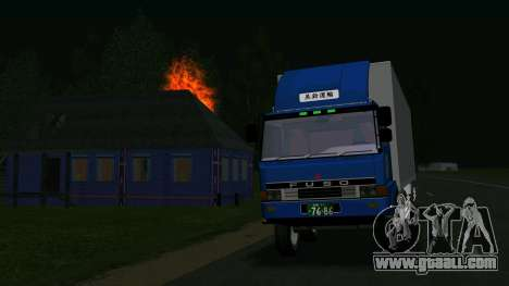 Mitsubishi Fuso The Great for GTA San Andreas left view