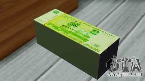 3000 Rubles for GTA San Andreas third screenshot