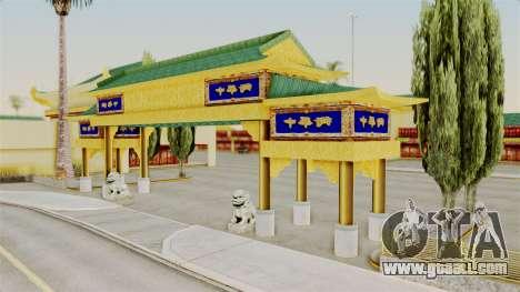 LV China Mall v2 for GTA San Andreas