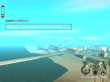 SampGui Yakuza Girl for GTA San Andreas second screenshot