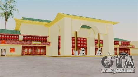 LV China Mall v2 for GTA San Andreas forth screenshot