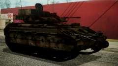 VD-1710 Armadillo APC Chinese