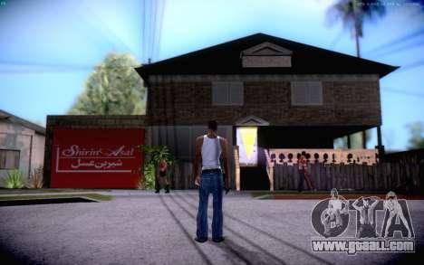 New CJ Home for GTA San Andreas second screenshot