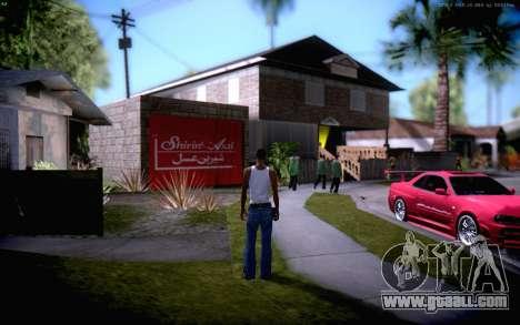 New CJ Home for GTA San Andreas