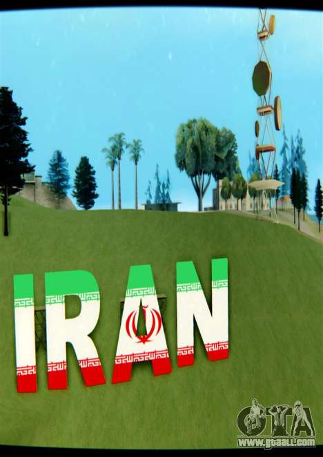 IRAN is the inscription Vinewood for GTA San Andreas third screenshot