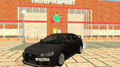 Mitsubishi Lancer Evolution X GVR Tuning for GTA San Andreas