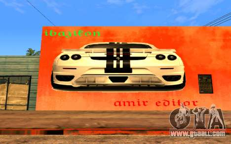 Ferrari Wall Graffiti for GTA San Andreas