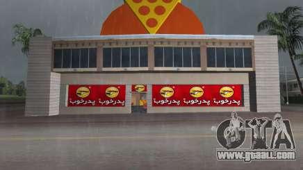 Pizza Shop Iranian V2 for GTA Vice City