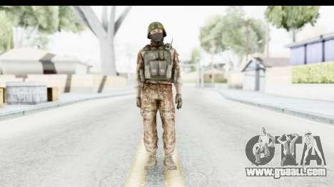Global Warfare Turkey for GTA San Andreas second screenshot