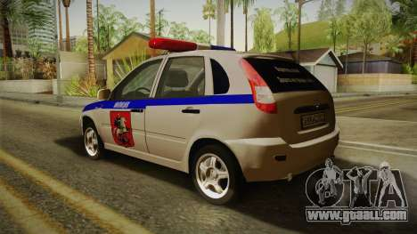 VAZ 1119 DPS for GTA San Andreas left view