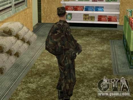 Parachute Military Retexture for GTA San Andreas third screenshot