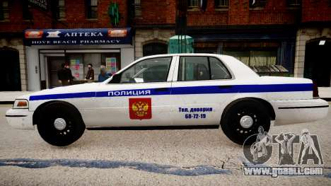 Ford Crown Victoria Police DPS for GTA 4 back left view