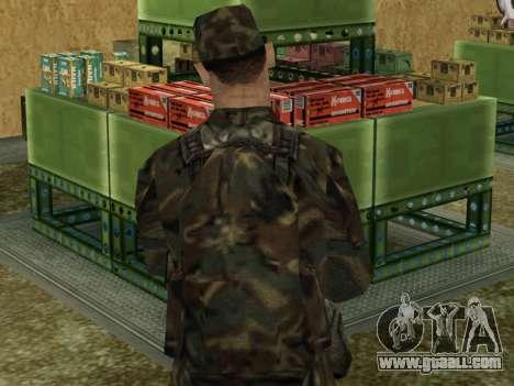Parachute Military Retexture for GTA San Andreas second screenshot