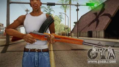 Japanese Type 104 Battle Rifle for GTA San Andreas third screenshot