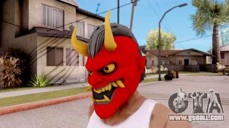 Mask Samurai for GTA San Andreas