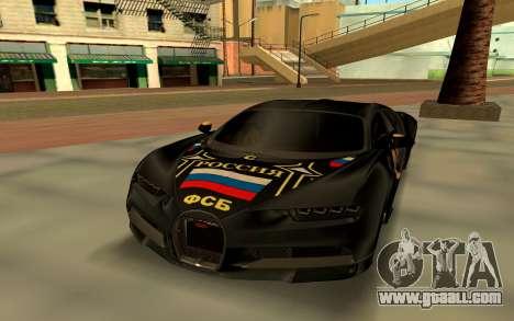 Bugatti Chiron FSB for GTA San Andreas back view