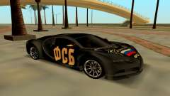 Bugatti Chiron FSB for GTA San Andreas