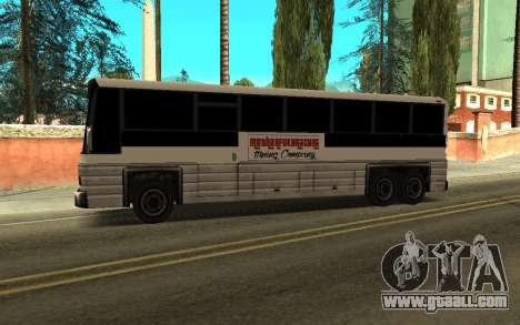 New Coach MFR Tuning 4X4 for GTA San Andreas back left view