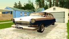 GAZ 21 Limousine v2.0