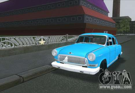 GAZ 21 for GTA San Andreas