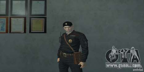 Pak officers of the Russian Federation for GTA San Andreas second screenshot