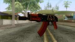 GTA 5 - Compact Rifle
