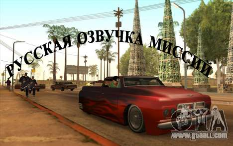 Russian voice (Enhanced) for GTA San Andreas