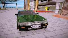 Nissan Laurel C33 for GTA San Andreas