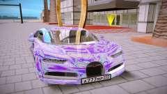 Bugatti Chiron серый for GTA San Andreas