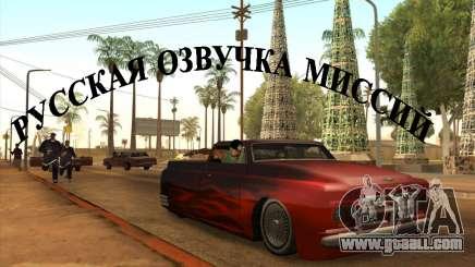 Russian voice (Enhanced) for GTA San Andreas