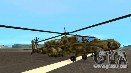 MFR Hunter Cheeta Concept for GTA San Andreas
