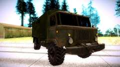 GAZ 66 Oliva for GTA San Andreas