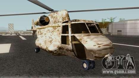 Retexture Cargobob for GTA San Andreas inner view