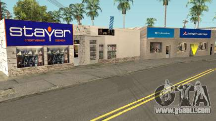 New Sports Stores for GTA San Andreas