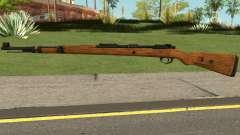 Karabiner 98K Rifle V2