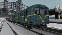 Metrovagon Ема502 7182 Kiev