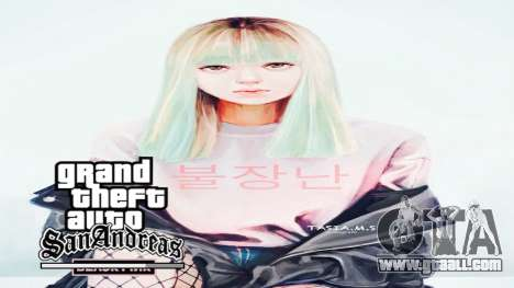 Black Pink Loading Screen for GTA San Andreas