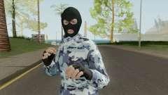 GTA Online Mercenary for GTA San Andreas