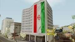 Iran Flag On Building for GTA San Andreas