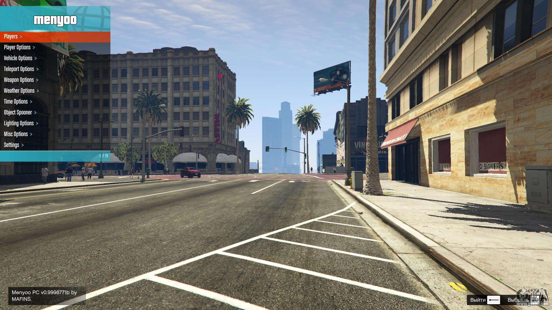 Menyoo PC Single-Player Trainer Mod v1 0 1 for GTA 5