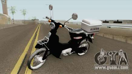Honda Super Cub Police Version A for GTA San Andreas