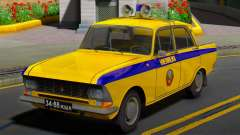 The Moskvitch 412 Police (GAI) of the USSR